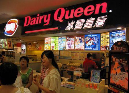 Dairy Queen Opens 500th Restaurant In China Dairy Queen Queen Images Queen
