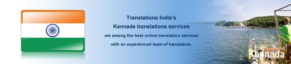 Language translation services in bangalore dating
