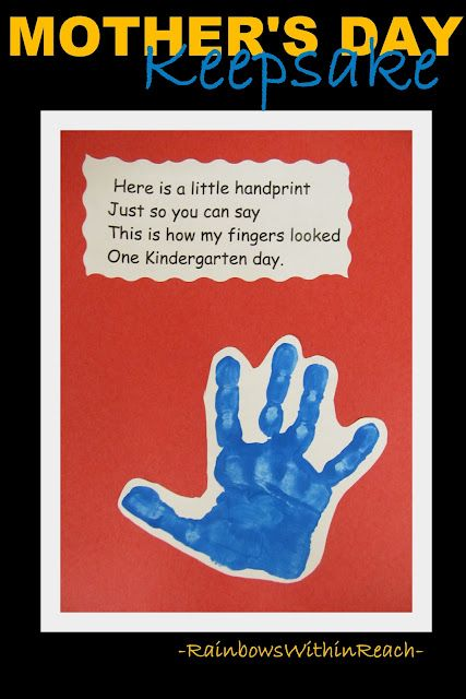 Mother 39 s day card keepsakes poem kindergarten and for Preschool mothers day cards