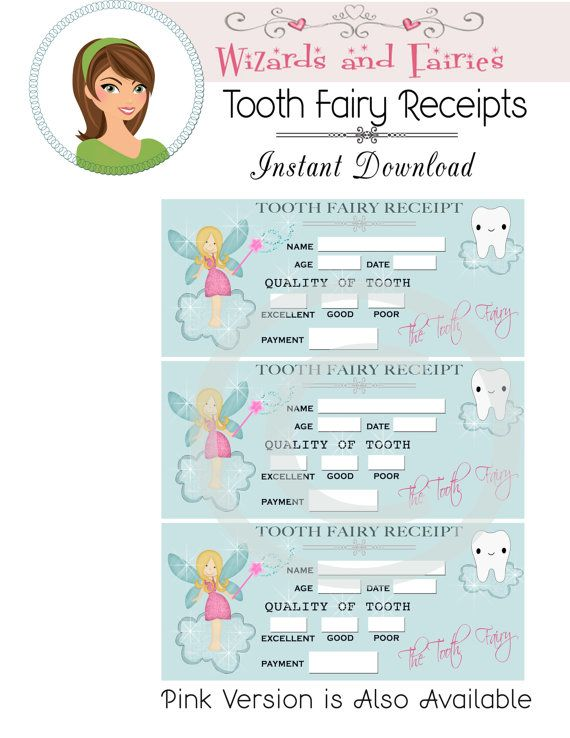 tooth fairy printable notes tooth receiptsinstant download
