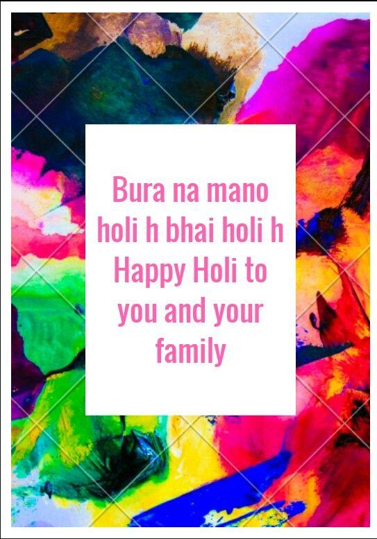 Holi Images Happy holi message, Holi images, Happy holi