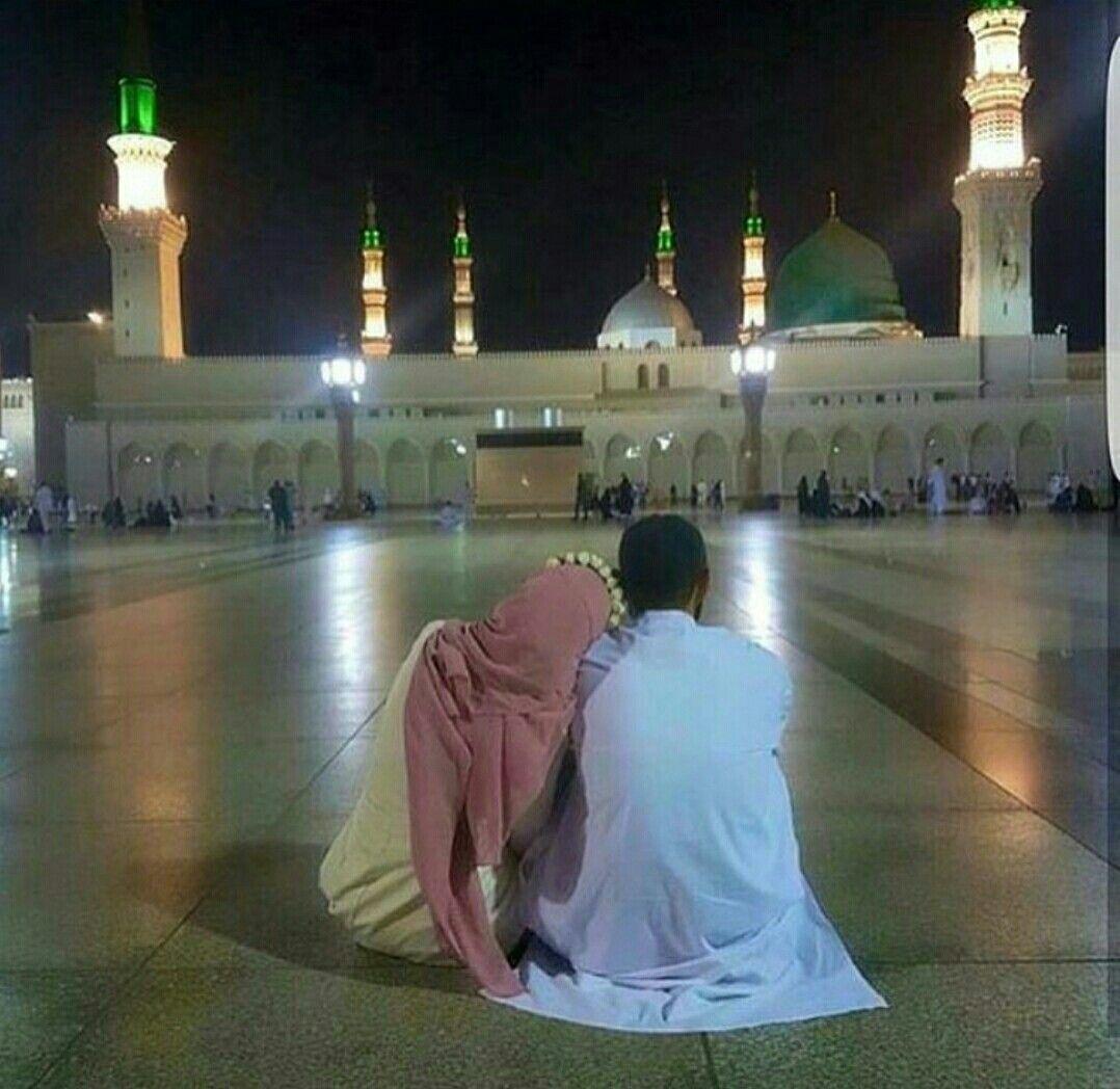 Ehe muslimische Muslimische Hochzeit