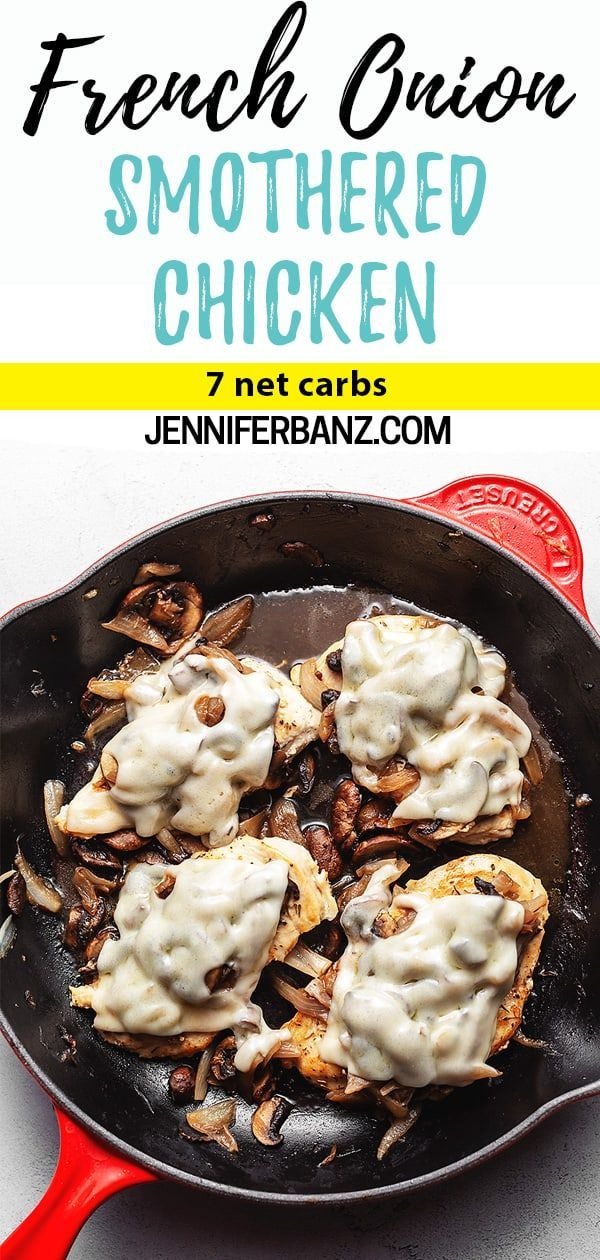 Pollo soffocato con cipolla francese • Basso contenuto di carboidrati con Jennifer