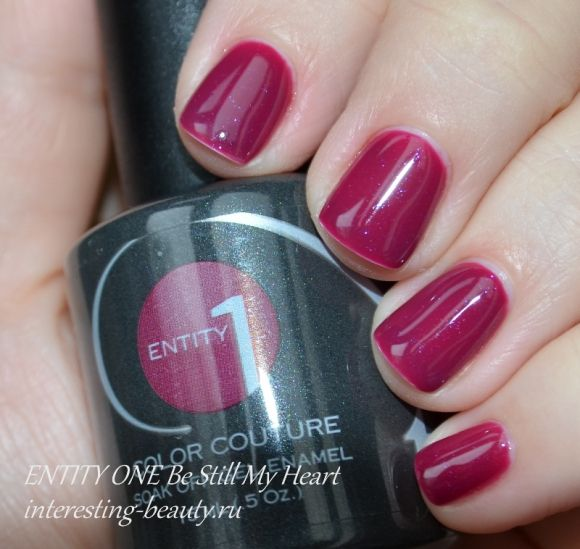 ENTITY ONE COLOR COUTURE Be Still My Heart | My nails | Pinterest ...