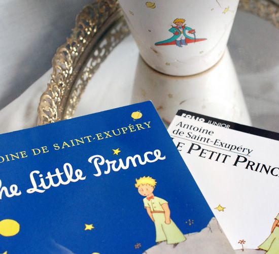 Le Petit Prince Wedding Athens Ceremony Readings