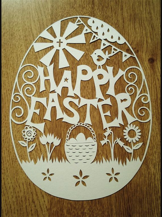 "Personal use digital template to cut your own ""Happy Easter"" papercut. design by Claire's Papercuts. Limited availability"
