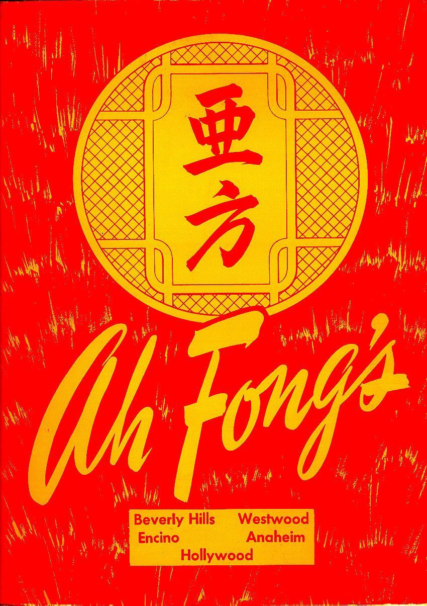 Pin on Vintage Chinese Rest menus