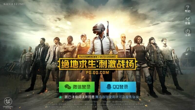 Tencent's PUBG Mobile and Game For Peace Combined for