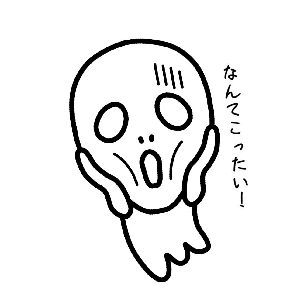ムンクの叫び落書き 落書きjp Doodlejp 落書き お絵描き