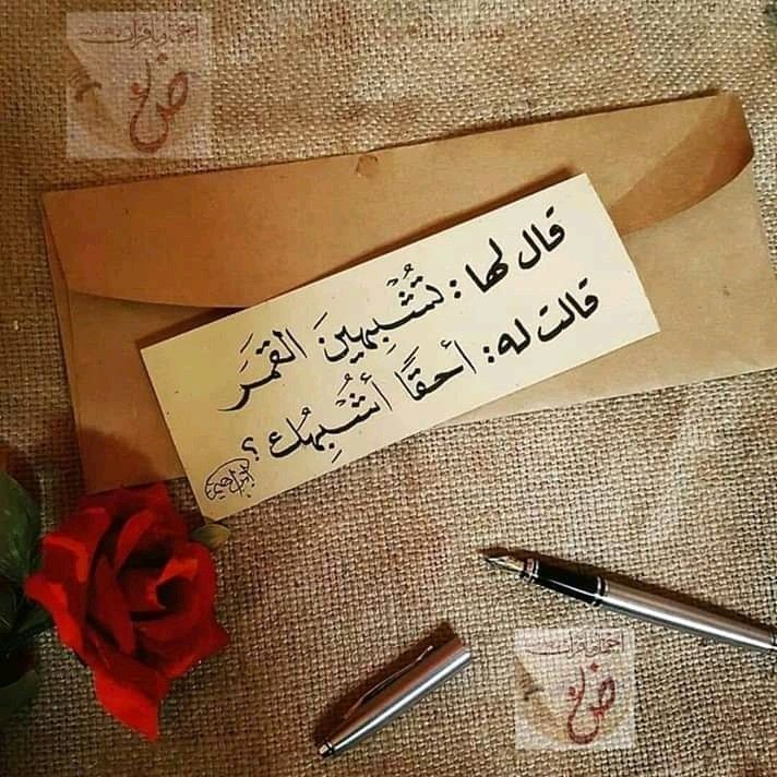 Pin By Lolo Qoeen On راقني Short Quotes Love Love Quotes Wallpaper Morning Love Quotes