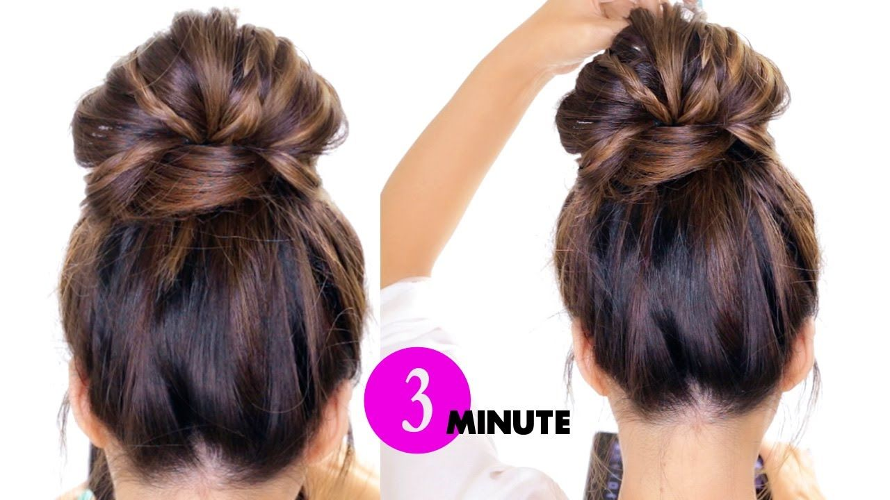 11-Minute BUBBLE Braid BUN Hairstyle ☆ Easy Holiday Hairstyles