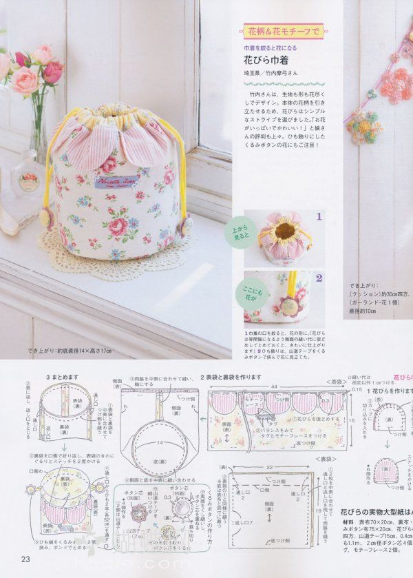 Draw string flowery bag | Favor Bags | Pinterest | Costura ...