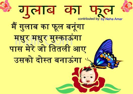 Hindi Kavita : Literature : Pinterest