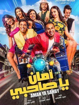 موقع السينما العربية و المصرية أكبر قاعدة بيانات الأفلام والمسلسلات والمسرحيات العربية Comic Book Cover Movie Posters Movies