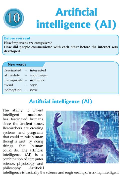 University Of Reading Artificial Intelligence