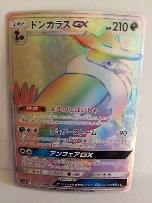 Charizard GX 009//051 SML Pokemon Japanese Family Game NM US Seller
