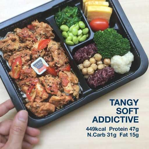 Lean Bento Food Msg Free Lunch Delivery