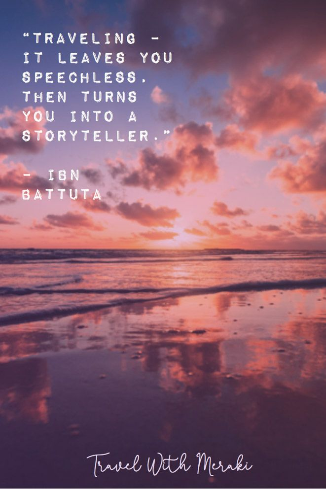Wanderlust Travel With Friends Quotes