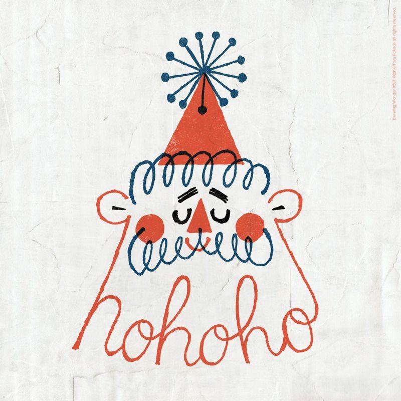 サンタさんへ。 うまい肴と酒と素敵な出会いと日々の糧と面白いサプライズをぜひ。 平和と健康と笑いも満遍なくお願いいたしま〜す。