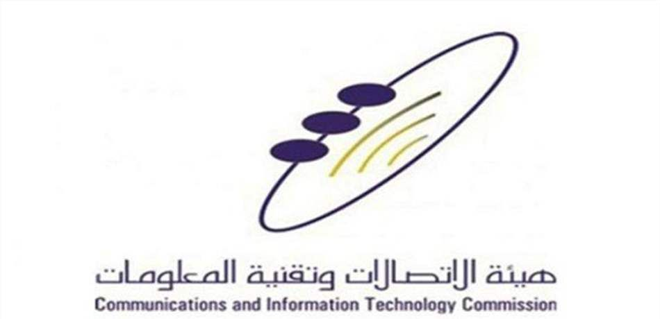هذا ما قدمته هيئة الاتصالات السعودية من نصائح للمسافرين Technology Communications