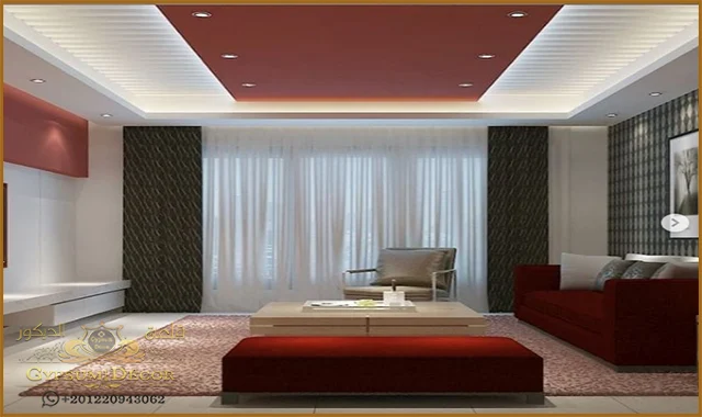 اسقف جبس بورد صالات كلاسيك In 2021 Interior Design Modern Decor Home