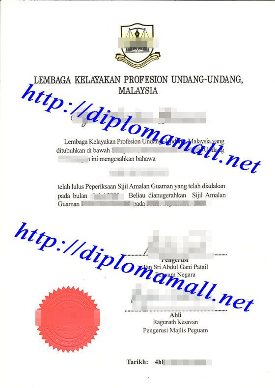The Certificate in Legal Practice verification( CLP certificate - country of origin certificate sample