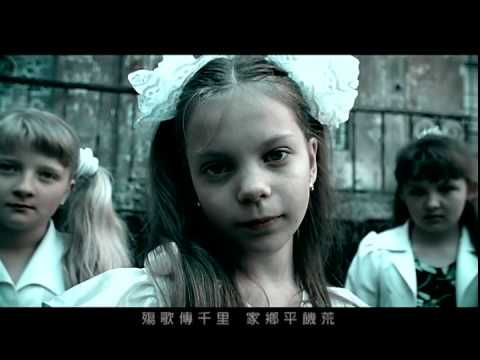 """周杰倫【止戰之殤 官方完整MV】Jay Chou """"Wounds of War"""" MV"""