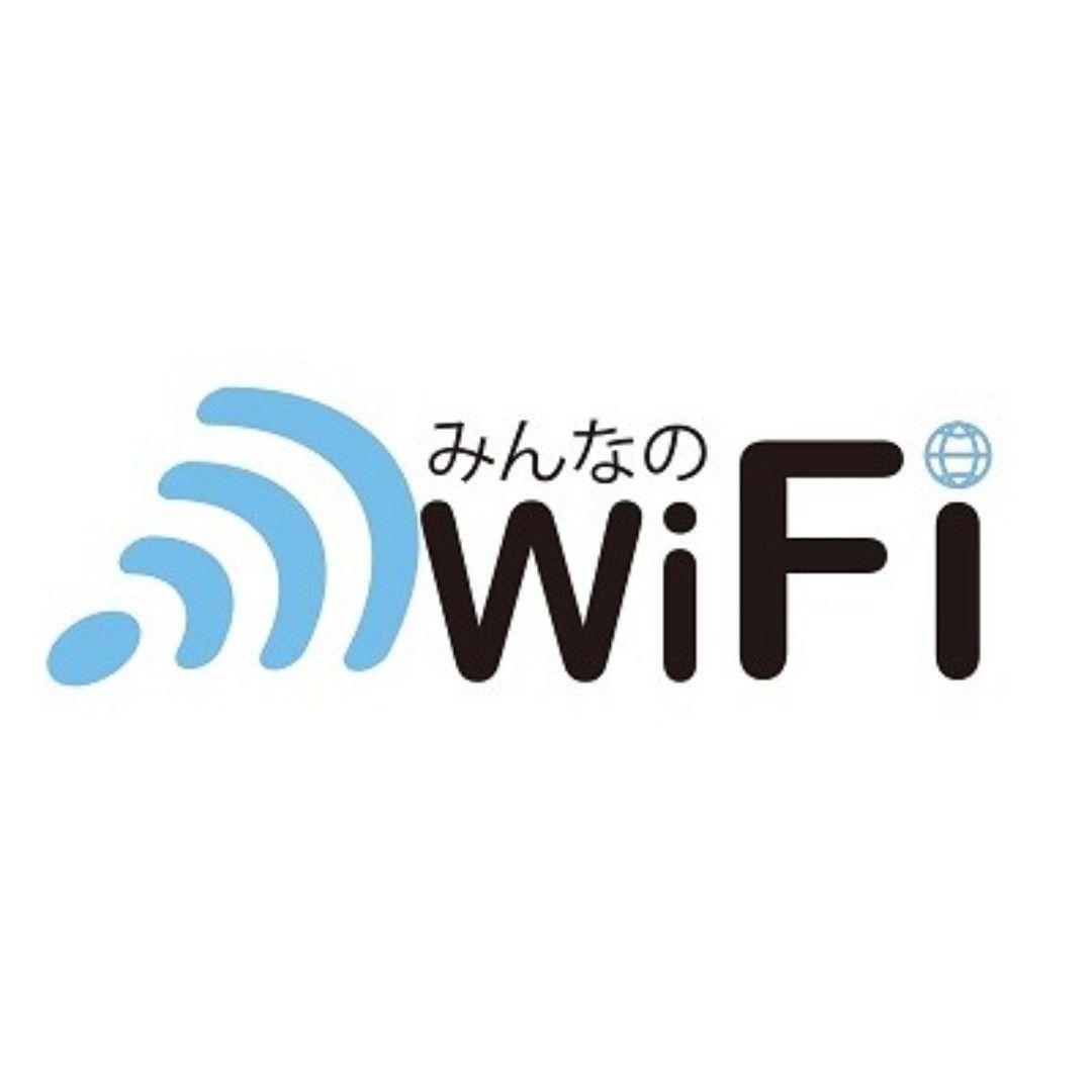 災害時に誰でも使える無料wi Fi 00000japan こちら是非覚えておいて