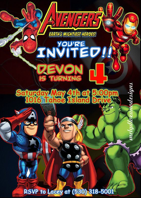 Marvel Avengers Birthday Invitation