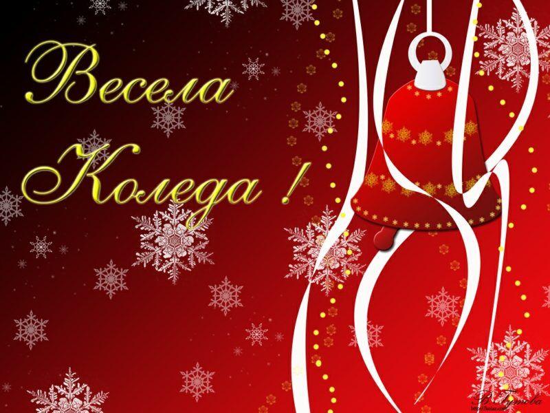 Weihnachtsgrüße In Verschiedenen Sprachen.Frohe Weihnachten Auf Verschiedenen Sprachen Sagen Sie S Mal