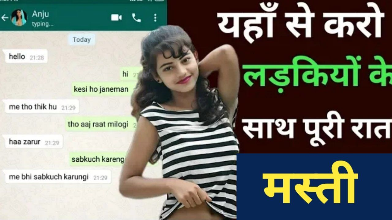 With girls chat Live random