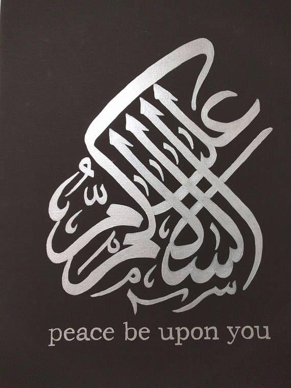 Assalamualaikum Black Silver Arabic Islamic Calligraphy