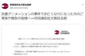 Blog livedoor 痛い ニュース