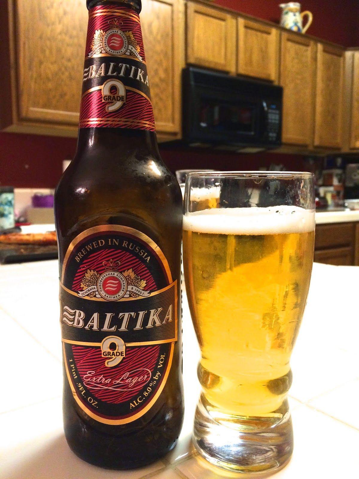 Baltika - Baltika n:o 9 Extra 8,0% pullo