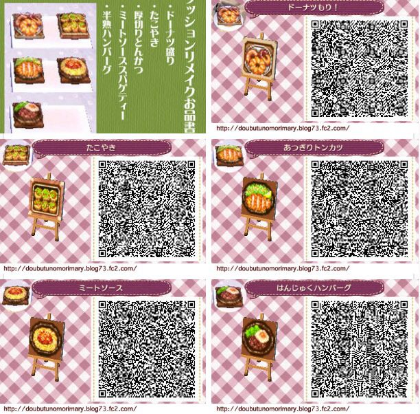 Food Very Beatifull Monada Pinterest Qr Codes