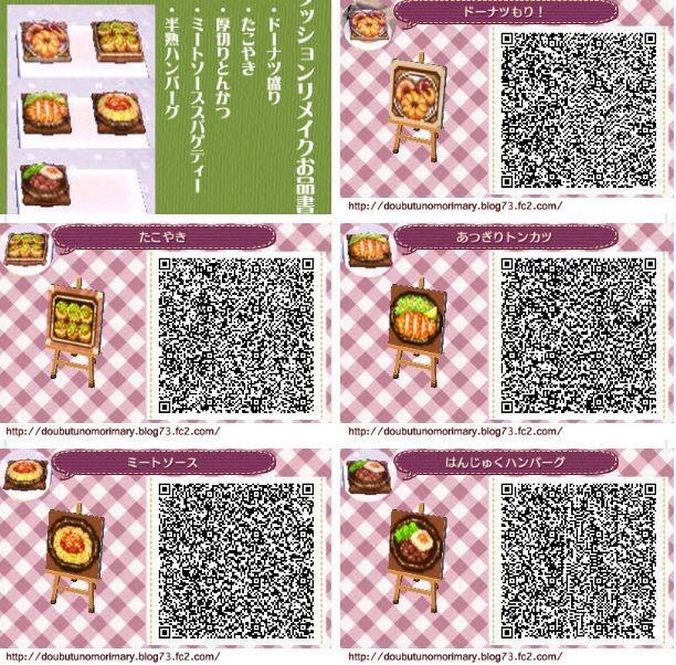 Food Very Beatifull Animal Crossing Qr Animal Crossing Qr Codes