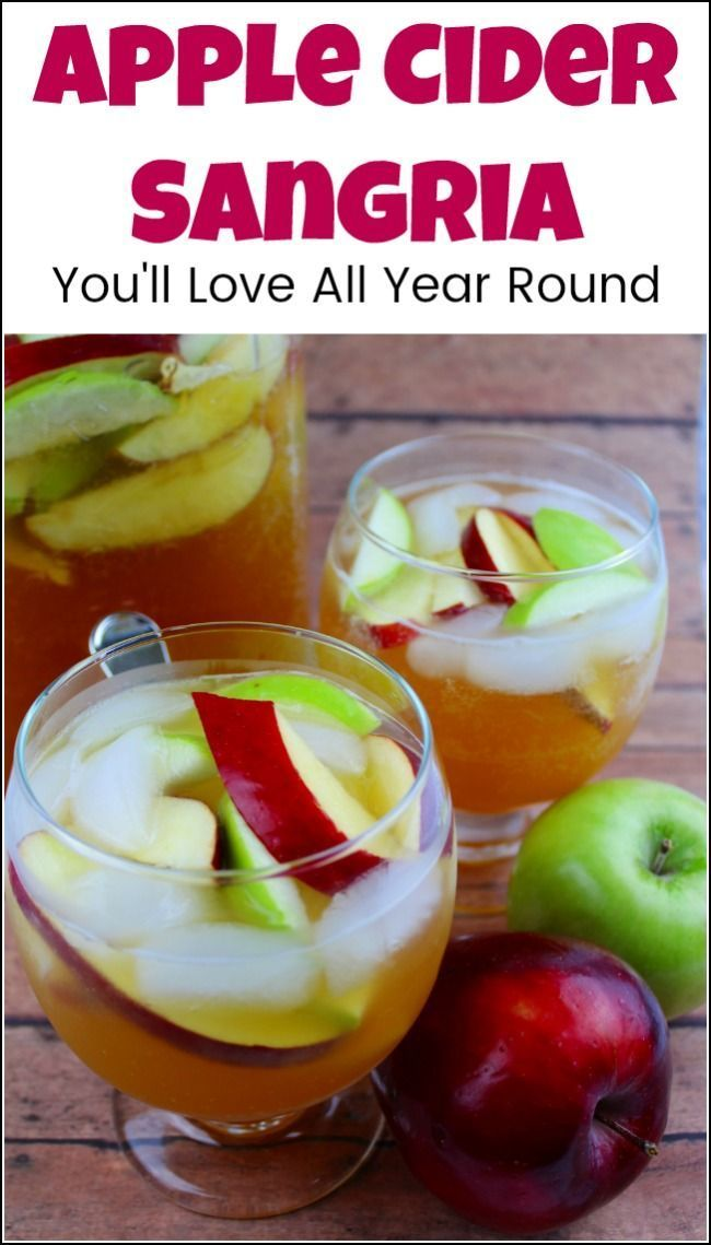 Apple Cider Sangria #applecidersangriarecipe A simple and crisp apple cider sangria recipe that you can enjoy all year round. This apple cider sangria makes the perfect drink to serve at your next Summer BBQ or after a day off Autumn apple picking. Apple sangria is easy to make and your guests will love it. #applecidersangria #applesangria #cidersangria #howtomakesangria #sangriarecipe #applecidersangriarecipe Apple Cider Sangria #applecidersangriarecipe A simple and crisp apple cider sangria re #applecidersangriarecipe