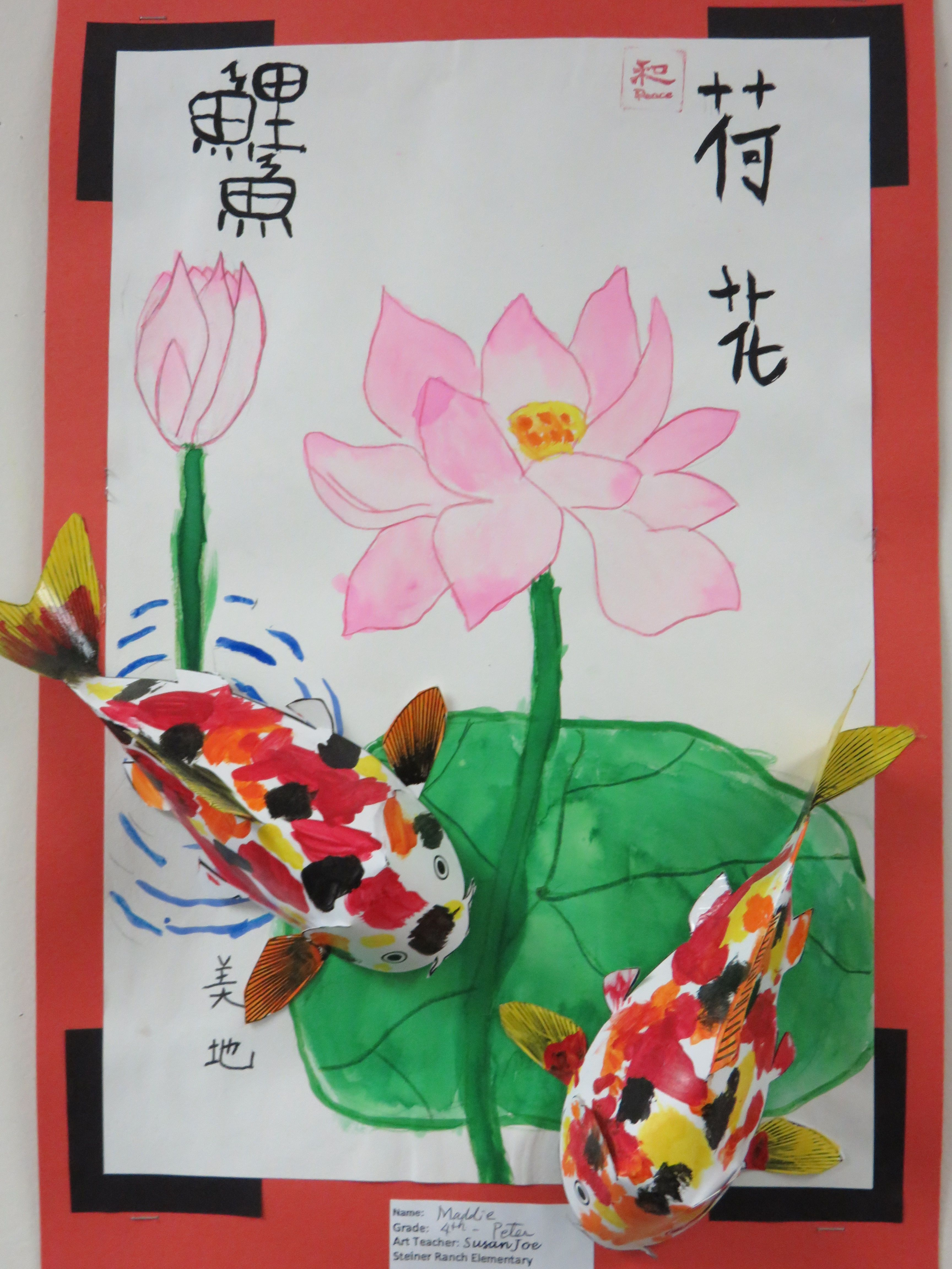 4th grade 3D paper koi fish with lotus flower background, 12\