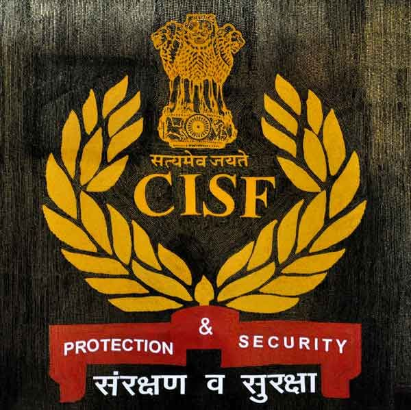 CISF (Central Industrial Security Force ) Recruitment 2017
