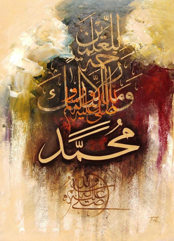 Pin oleh Edivirgo211 di Islam kaligrafi Kaligrafi islam