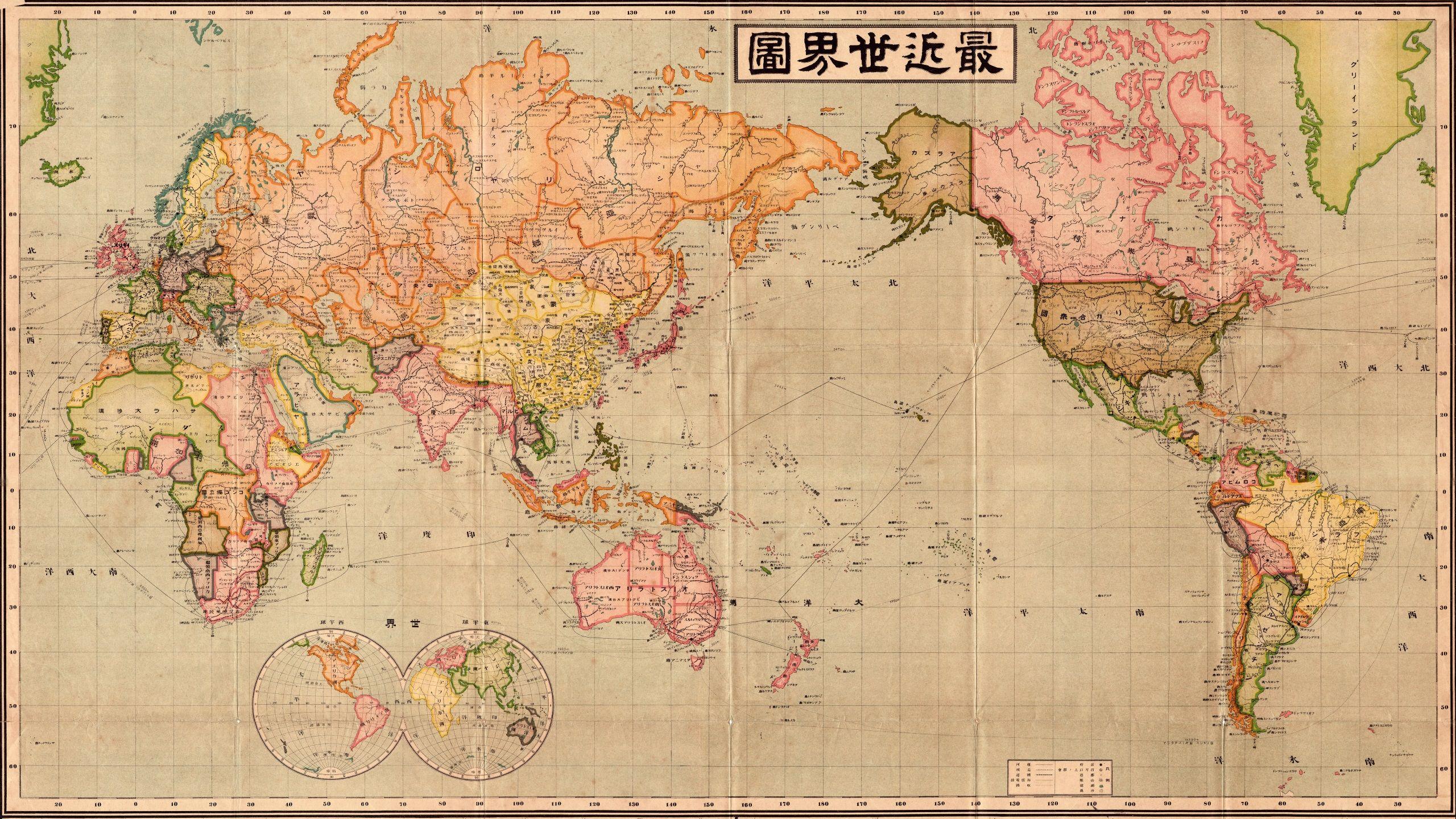 World Map Poster Maps Wallpaper Globes Prints