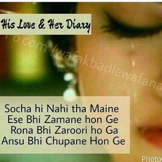 Sad Boy Alone Quotes: Pin By Alia Khan On Main Shayar To Nahi...
