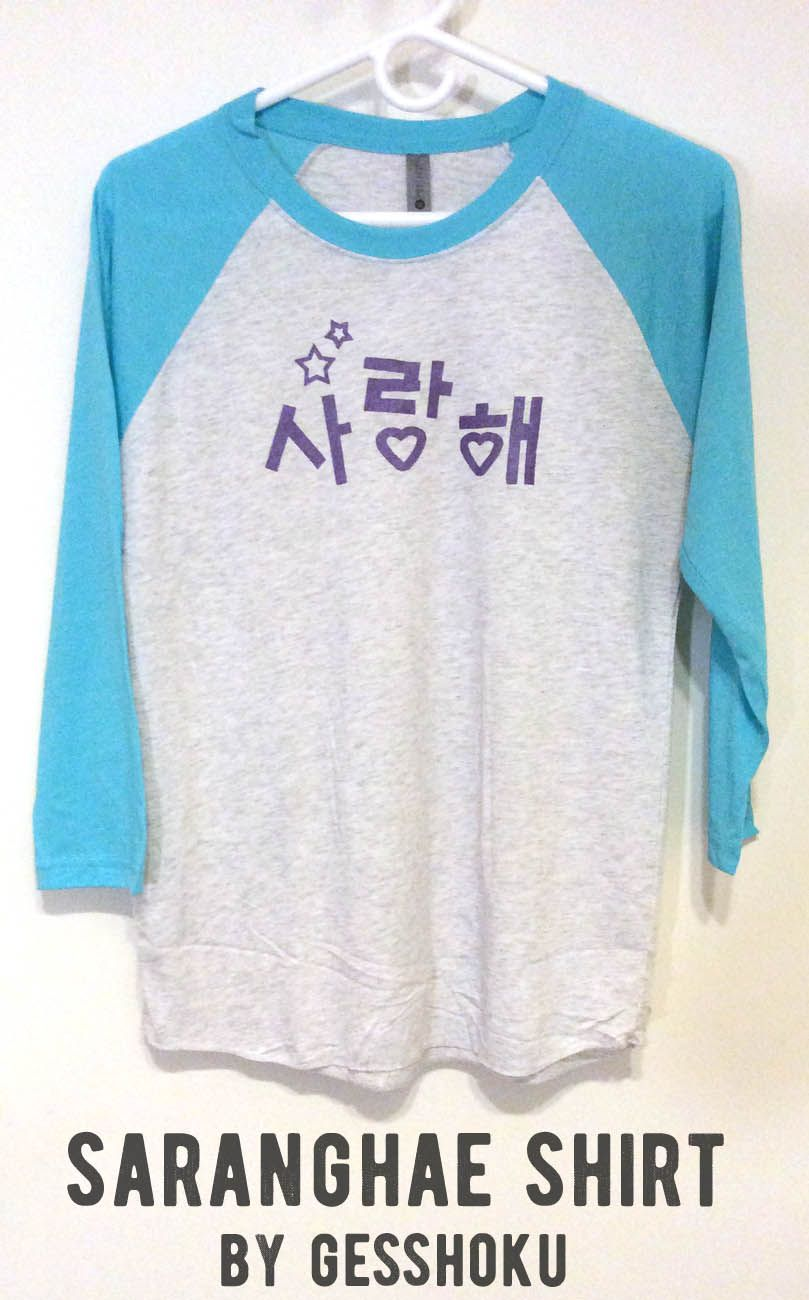 Cute Korean Letters Marked With Hearts And Stars Make This Two Color