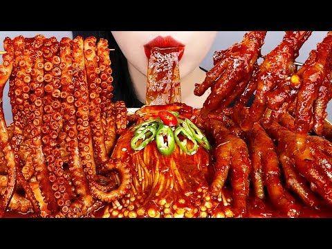 """Asmr Spicy Octopus Mara Enoki Mushroom Chicken Feet ˧¤ìš´ ˋë°œ ͌½ì´ë²""""섯 ̤'국당면 ˂™ì§€ ˨¹ë°© No Talking Mukbang Youtube In 2020 Stuffed Mushrooms Mukbang Glass Noodles Asmr satisfying crunch (mushrooms eating sounds) no talking. pinterest"""