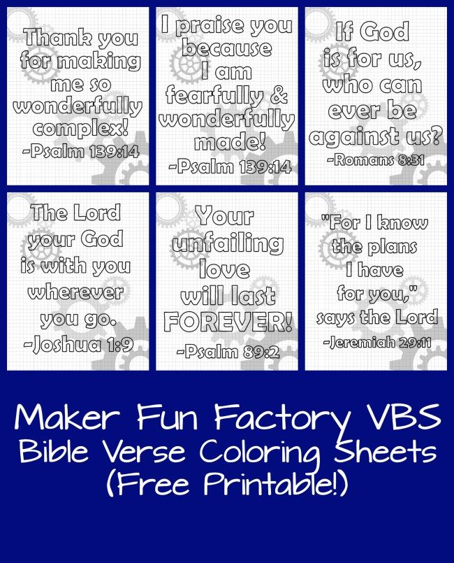 Bible Verse Coloring Sheets - Maker Fun Factory - Borrowed