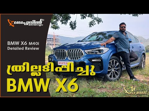 Bmw X6 2020 Crossover Coupe Review ഡ ര വറ ട Suv Hi Tech Info Bmw X6 Bmw Coupe