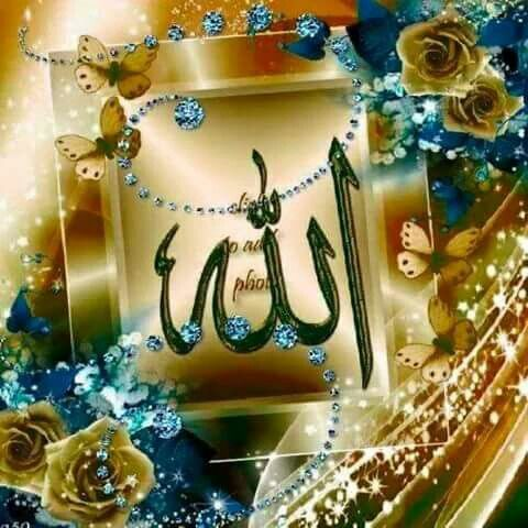 Islam K Janun Islamic Wallpaper Allah Allah Wallpaper