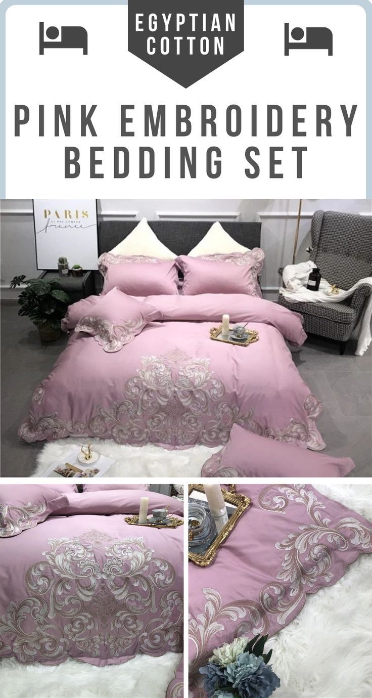 Egyptian Cotton Bedding Set With Embroidery 2 Colors In 2020