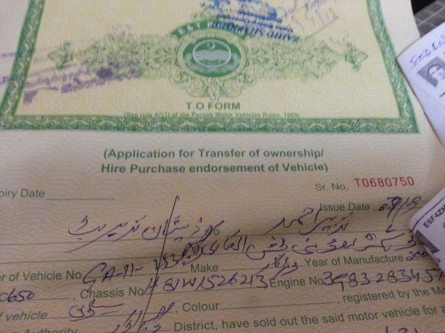 Transfer Letter  Transfer Letter Pakistan  Car Transfer Letter