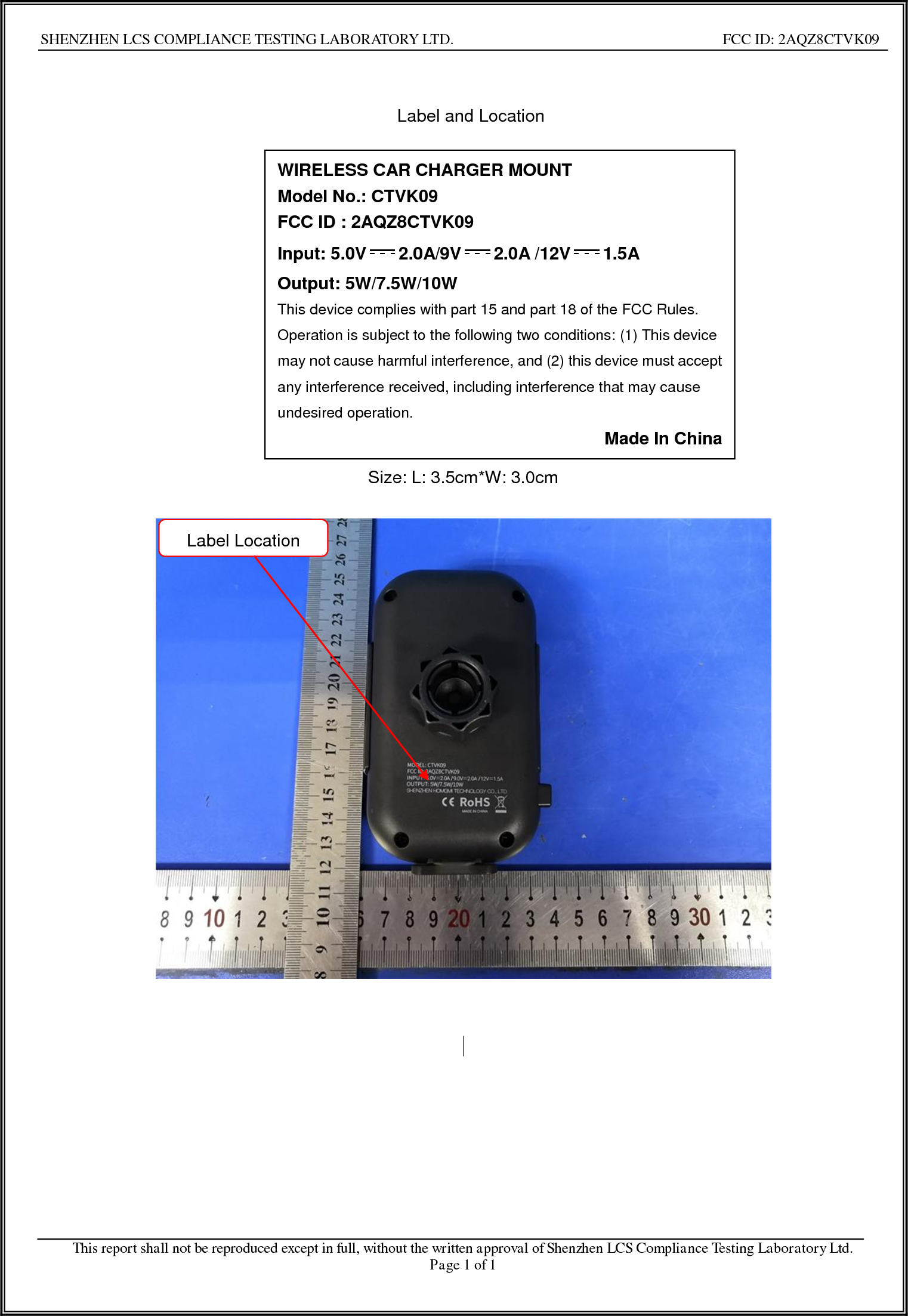 Mc7455 Band Lock